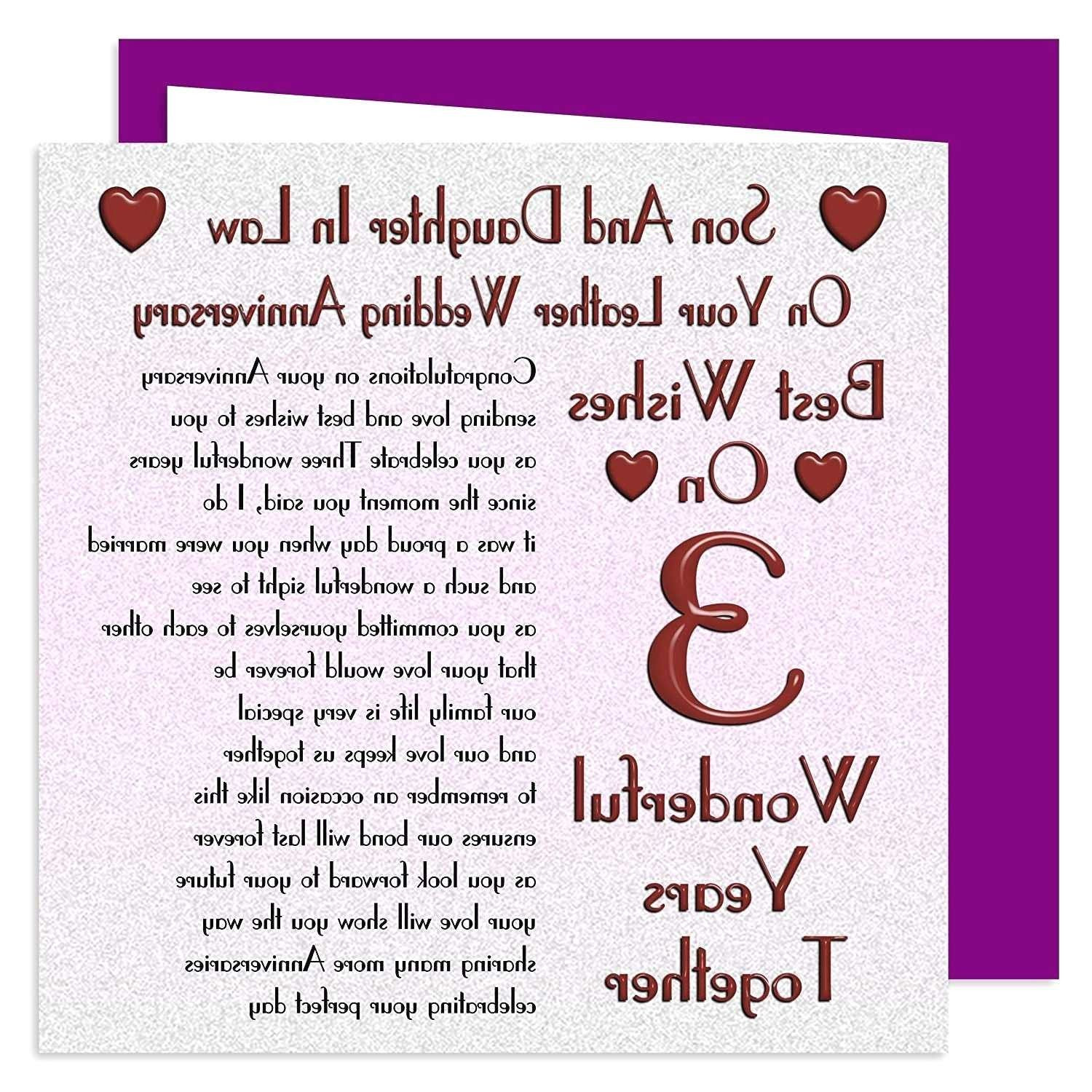 Anniversary Card Quotes for Parents Anniversary Card Template In 2020 Wedding Anniversary