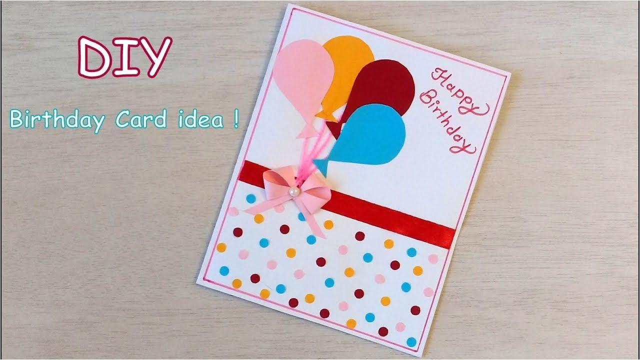 Beautiful and Simple Birthday Card Diy Beautiful Handmade Birthday Card Quick Birthday Card