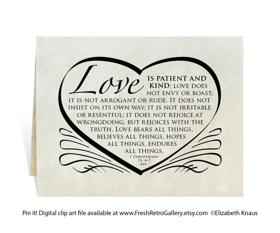 Bible Verse for Marriage Card Wedding Printable Card Program Invitation Reception Poster