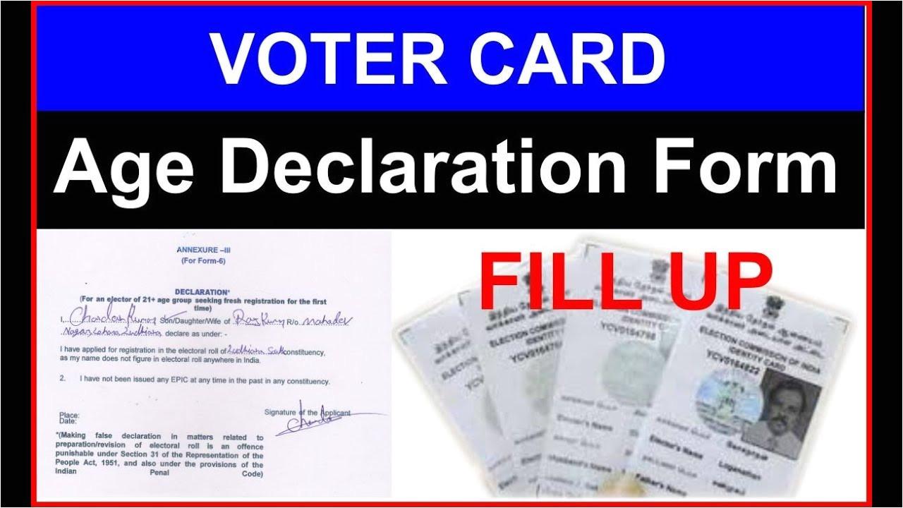 blank voter id card assam  williamsonga