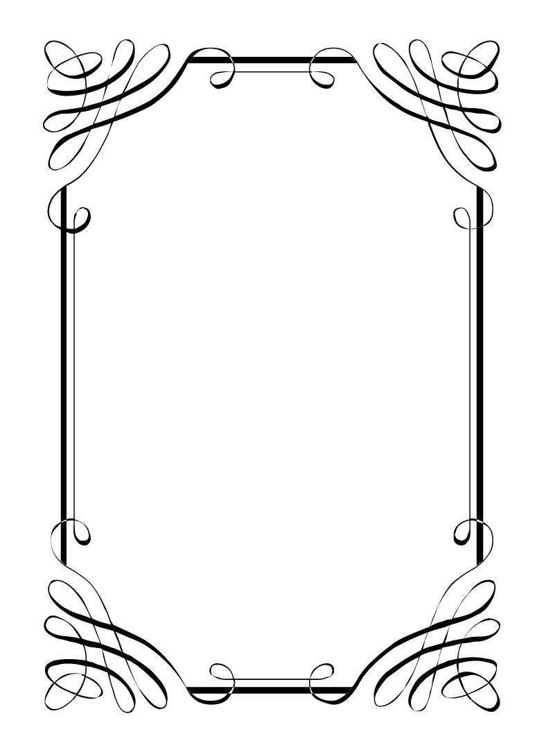Border Wedding Card Clip Art Free Invitation Templates to Print Clip Art Borders Clip