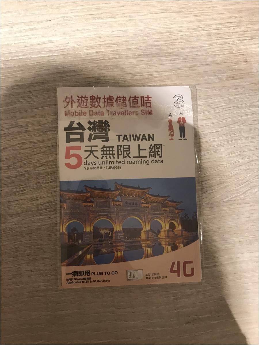 Buy Easy Card Taiwan Airport 4g Sim Card for Taiwan Hk Airport Pick Up