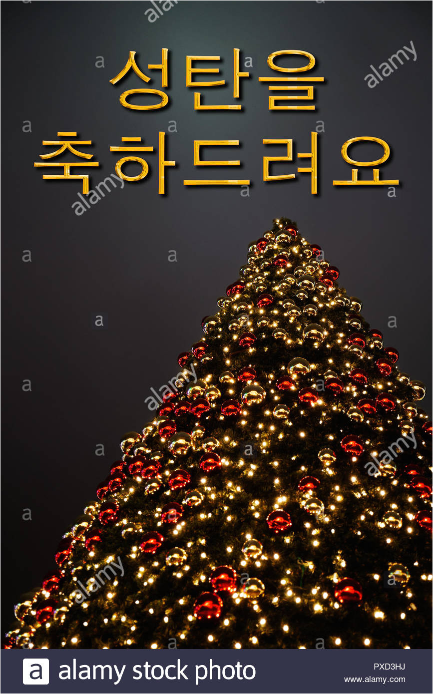 a christmas tree with golden and red decoration the korean text means merry christmas a perfect holiday greeting card pxd3hj jpg