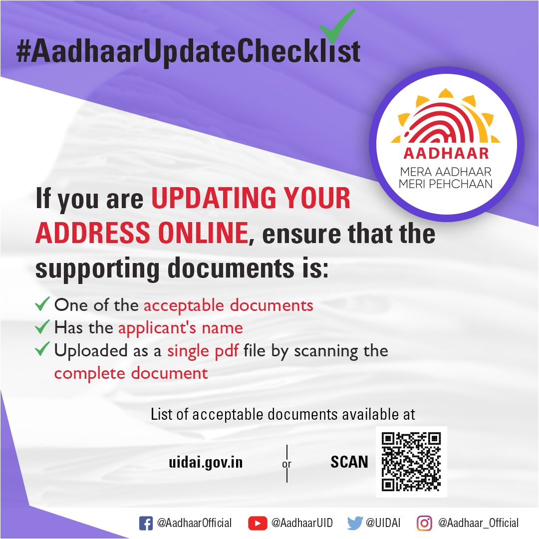documents required for aadhar card name change