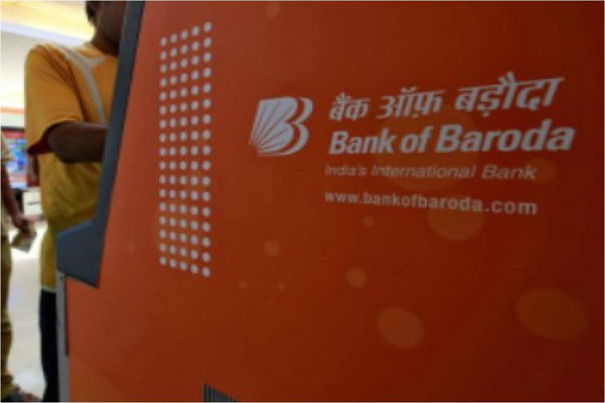 bank of baroda 380 jpg