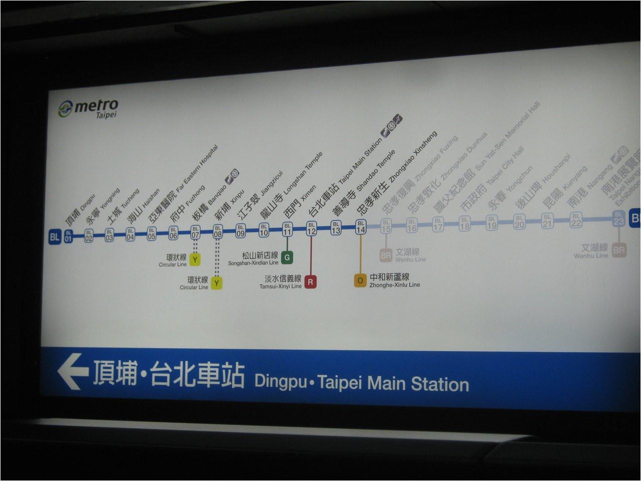 Easy Card or Taipei Pass Taipei Metro System Zhongshan District Aktuelle 2020