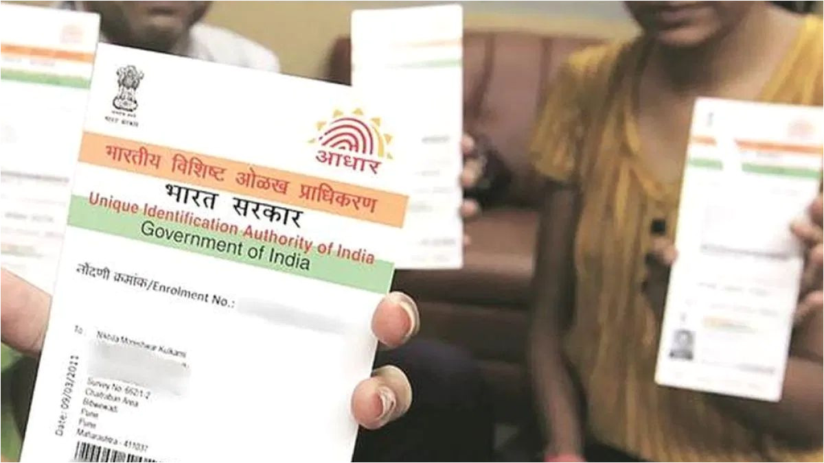 avail aadhaar card if you are non resident indian jpg