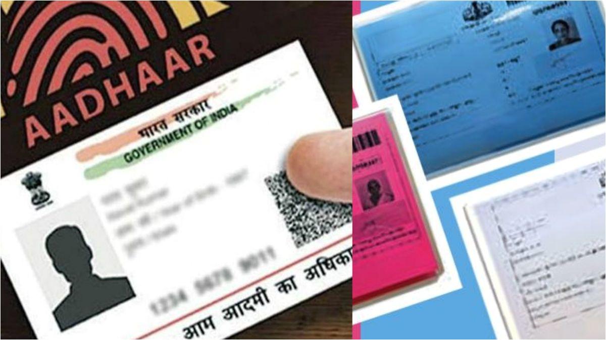 link aadhaar with ration card jpg