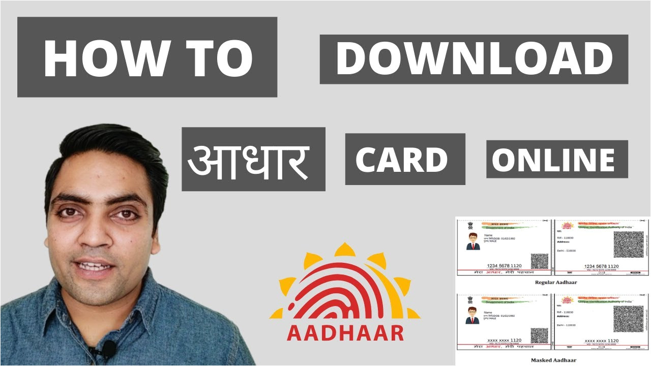 Easy Way to Download Aadhar Card How to Download Aadhar Card Online In 2020 A A A A A A A A A A A A A A A A A A A A A A A A A A A A A A A A In 2020
