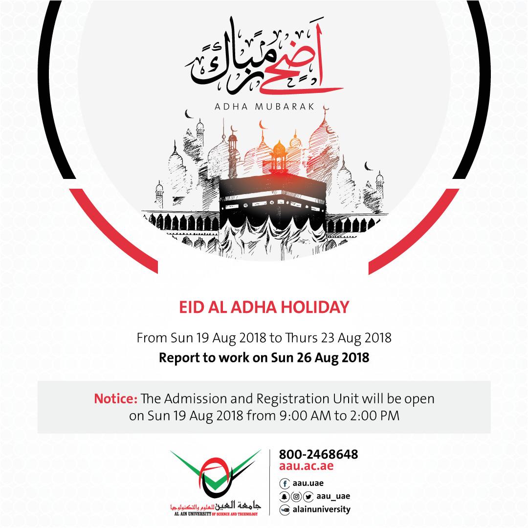 eid al adha al mubarak time 04 png