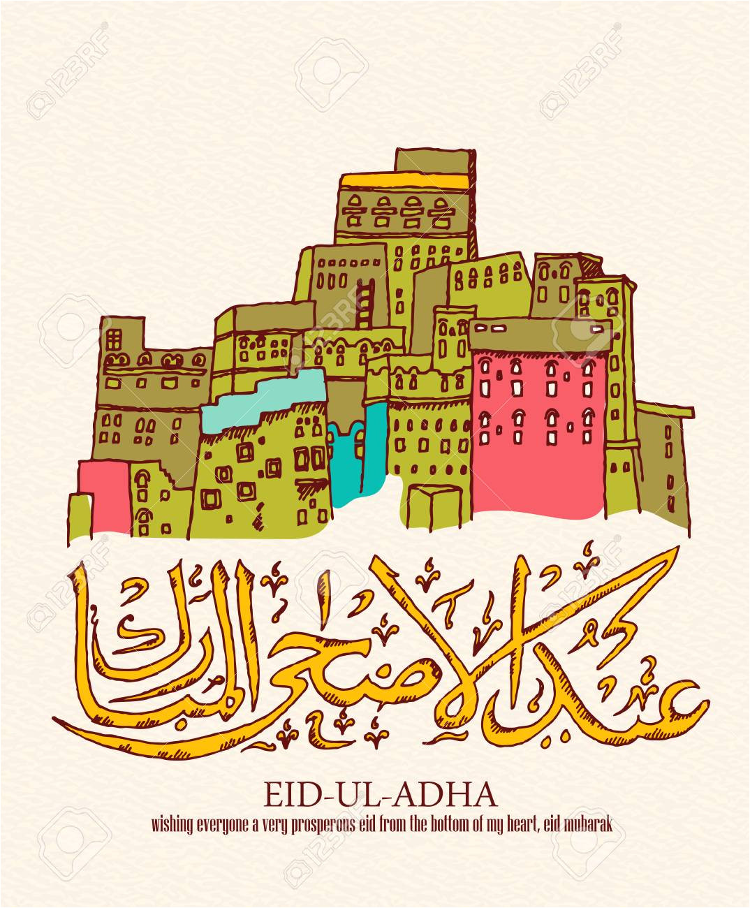 44257645 arabic islamic calligraphy of text eid ul adha and old city in retro style for muslim community fest jpg