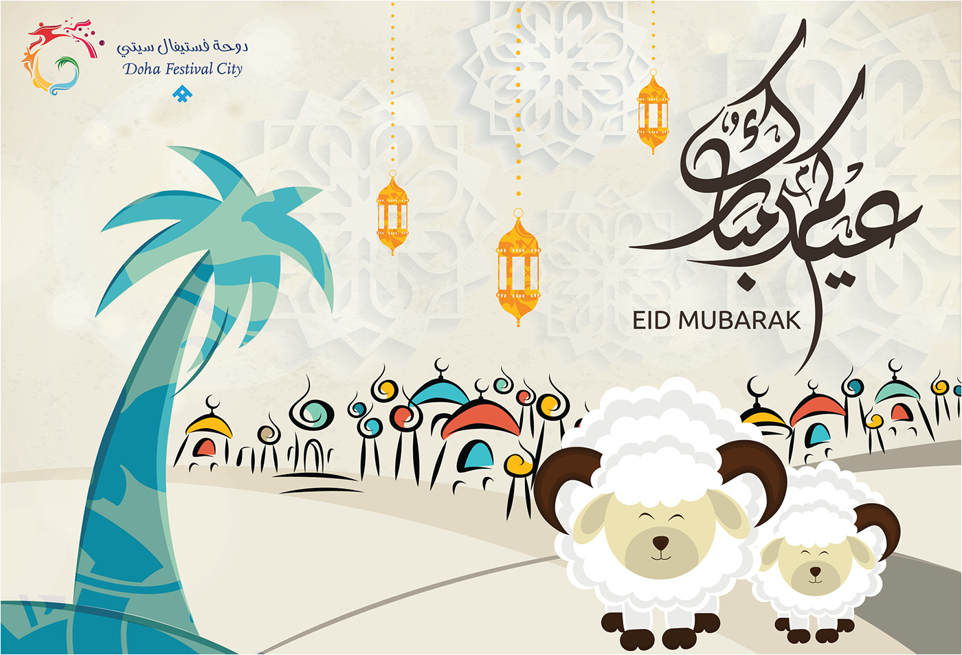 Eid Card for Eid Ul Adha Check Out This Behance Project Dfc E Card and Email
