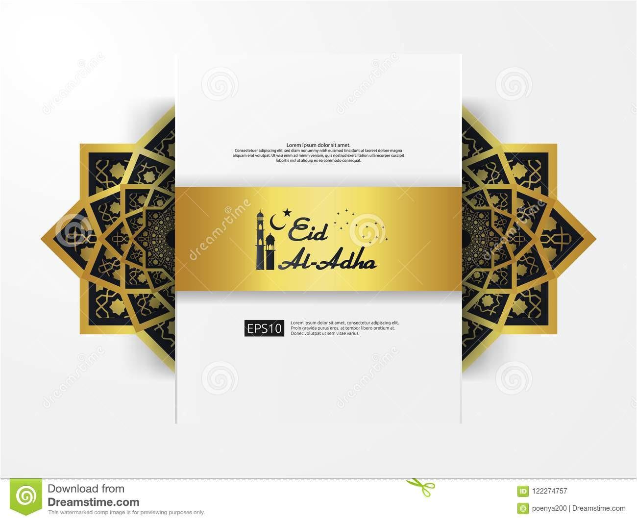 eid al adha mubarak greeting design abstract gold color mandala pattern ornament element islamic invitation banner card 122274757 jpg