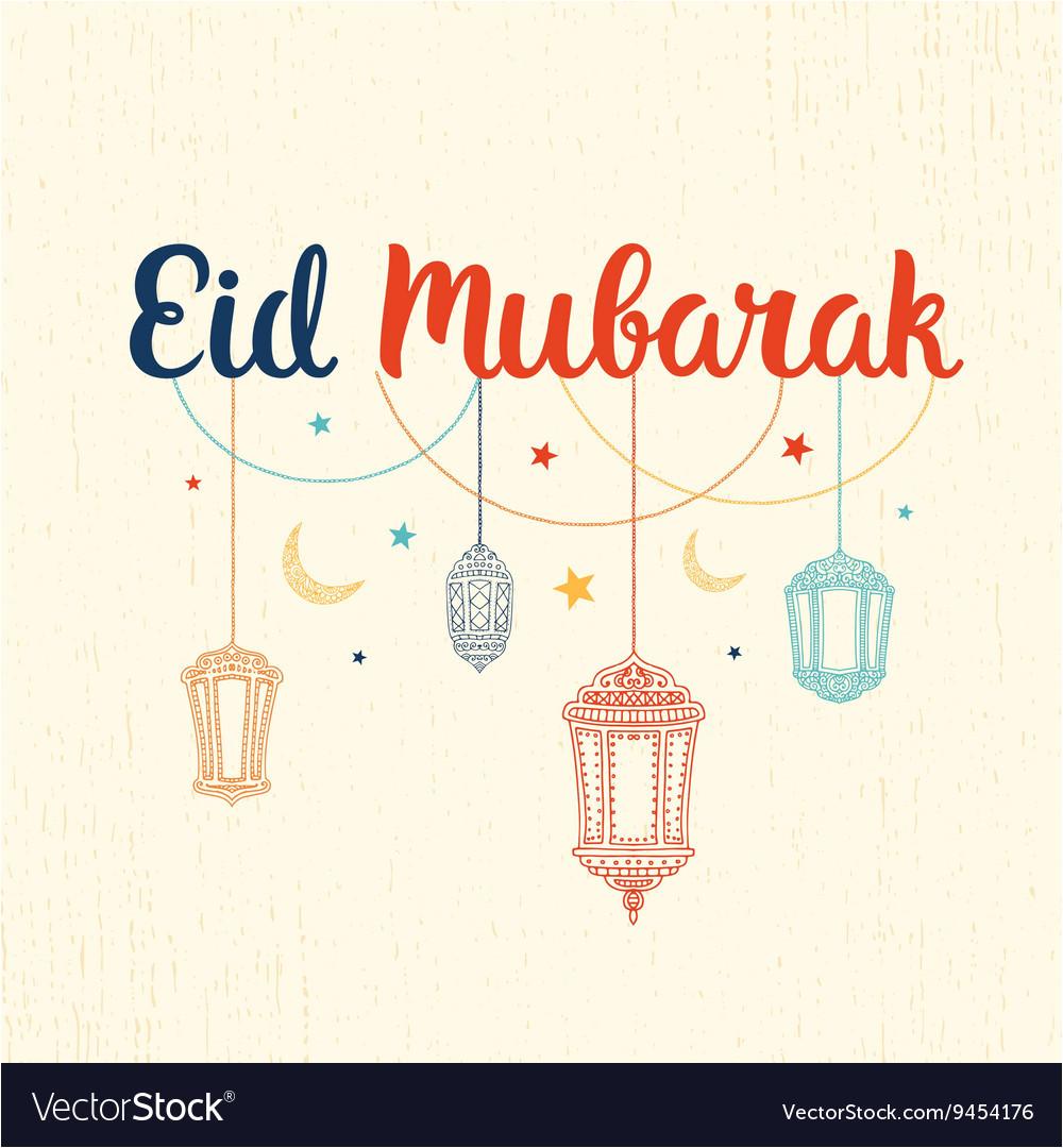 Eid Card Vector Free Download Eid Mubarak Card