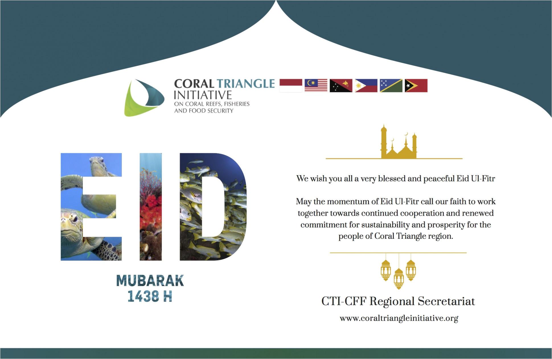 eid mubarak 8 h cti cff jpg