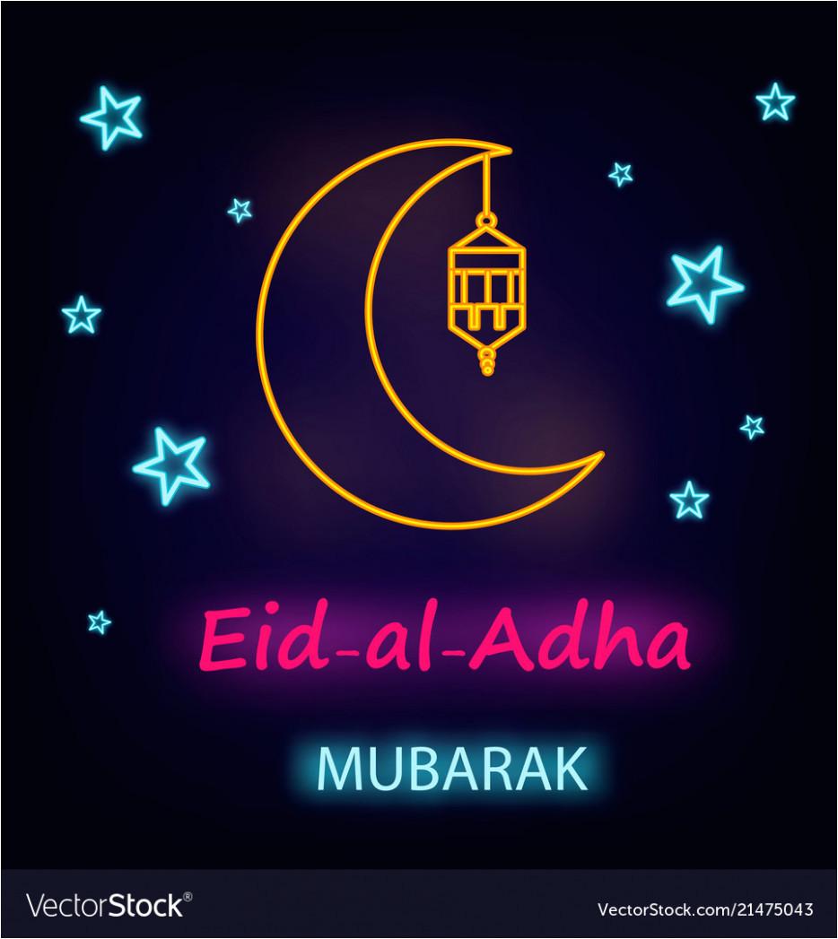 eid al adha greeting card jpg