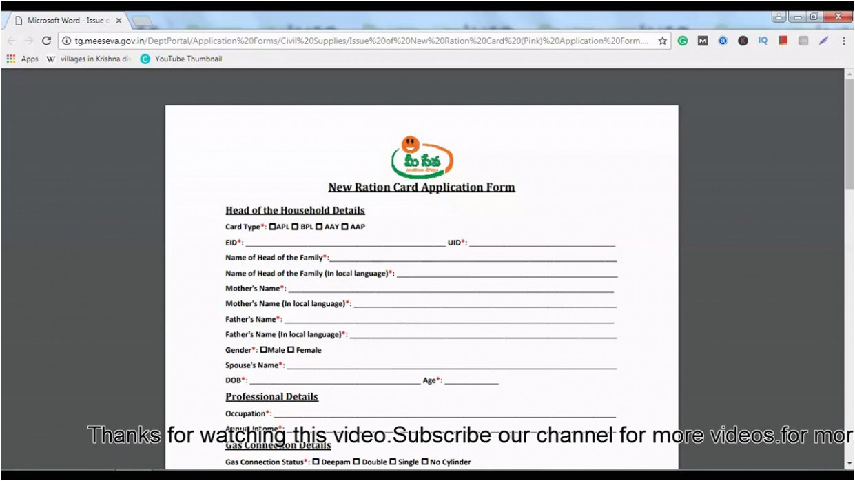 new ration card food security card in telangana state how to apply jpg