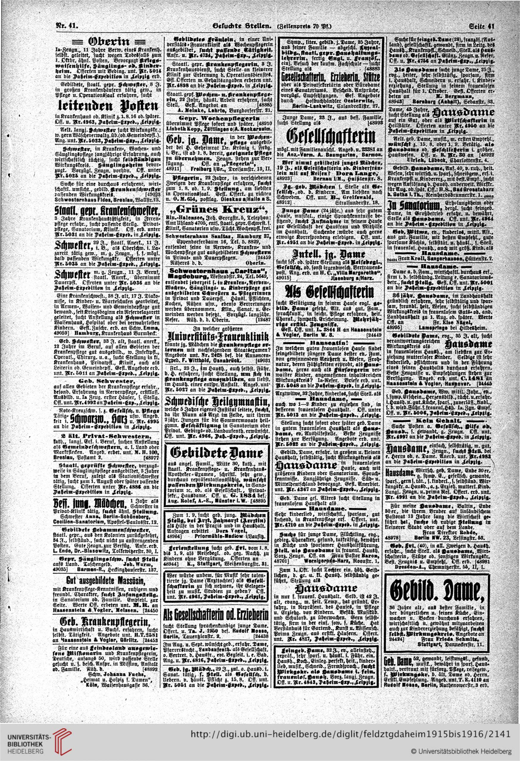 Eid No for Pan Card Daheim 52 1915 1916