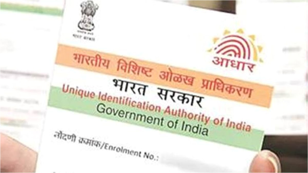 how to reapply for aadhar card jpg