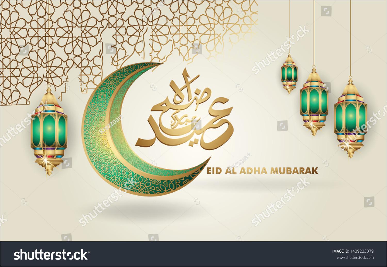 stock vector eid al adha islamic design crescent moon traditional lantern and arabic calligraphy template 1439233379 jpg