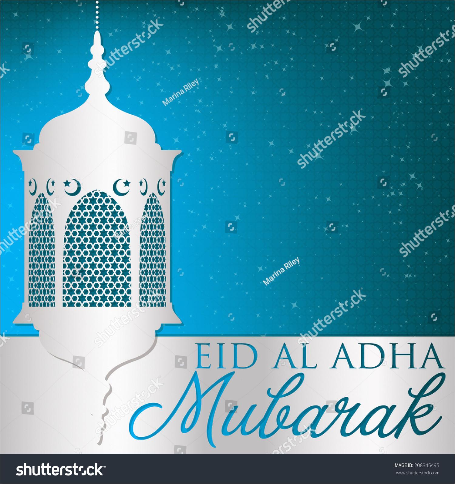 stock vector eid al adha lantern card in vector format 208345495 jpg