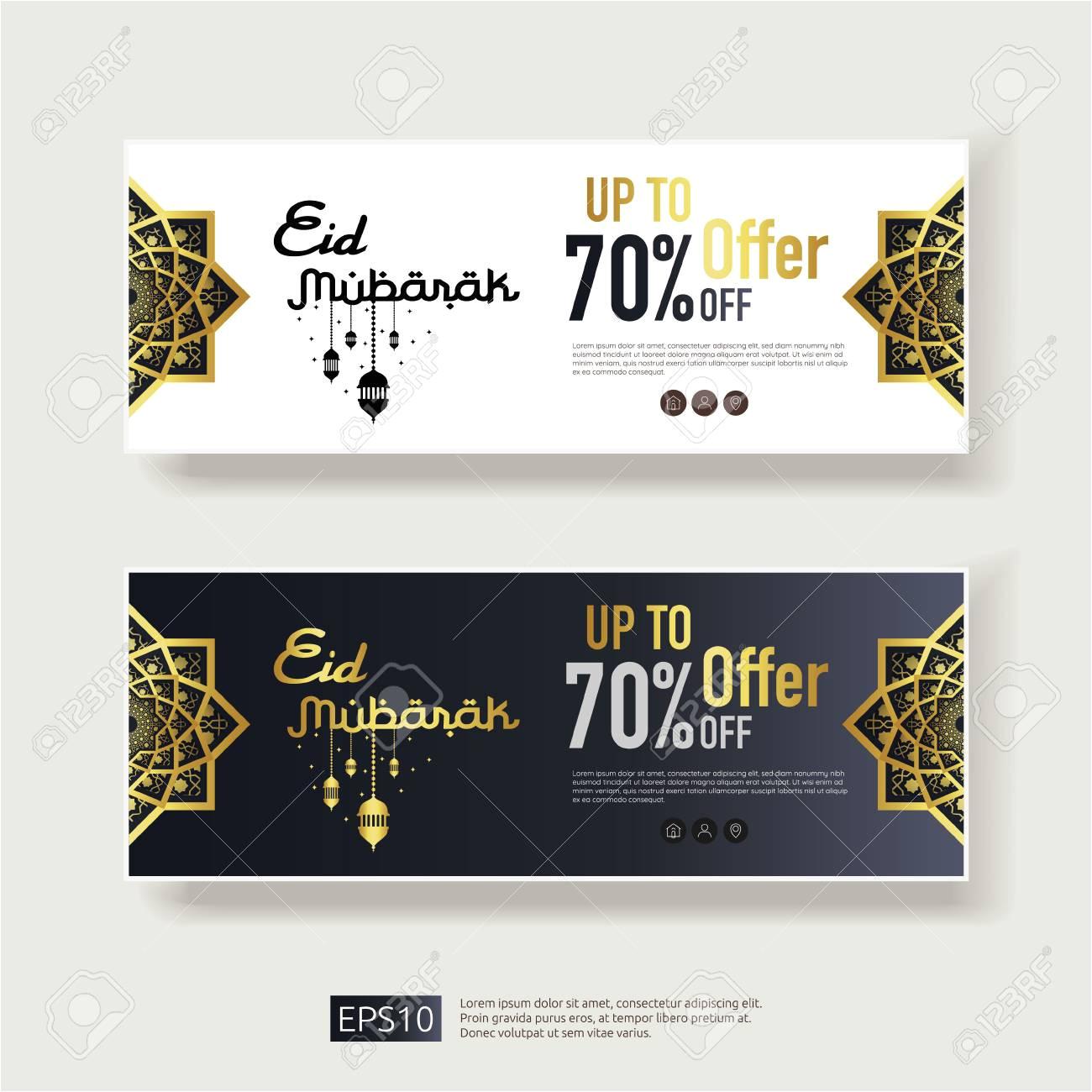 112344624 eid al adha or fitr mubarak sale offer banner design with abstract mandala with pattern ornament ele jpg
