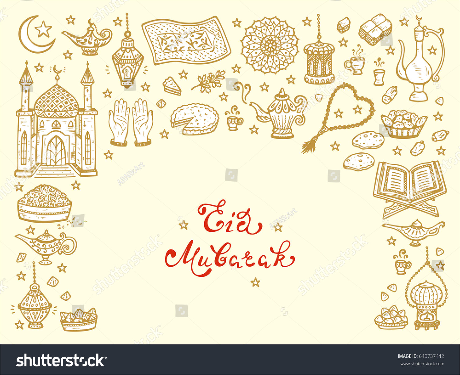 stock vector eid mubarak calligraphy lettering phrase and doodle traditional arabic items greeting card 640737442 jpg