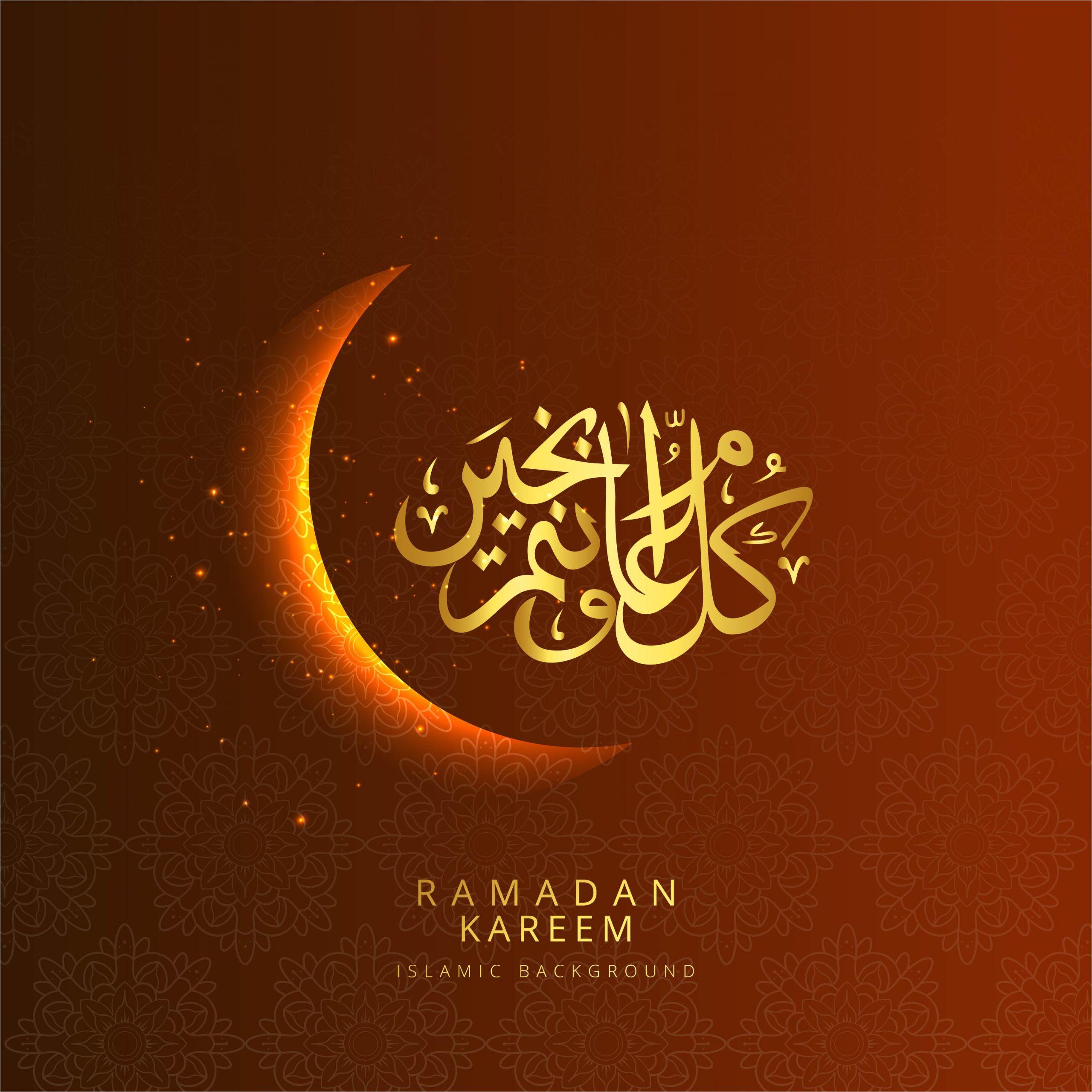 arabic islamic calligraphy of ramadan kareem moon background vector jpg
