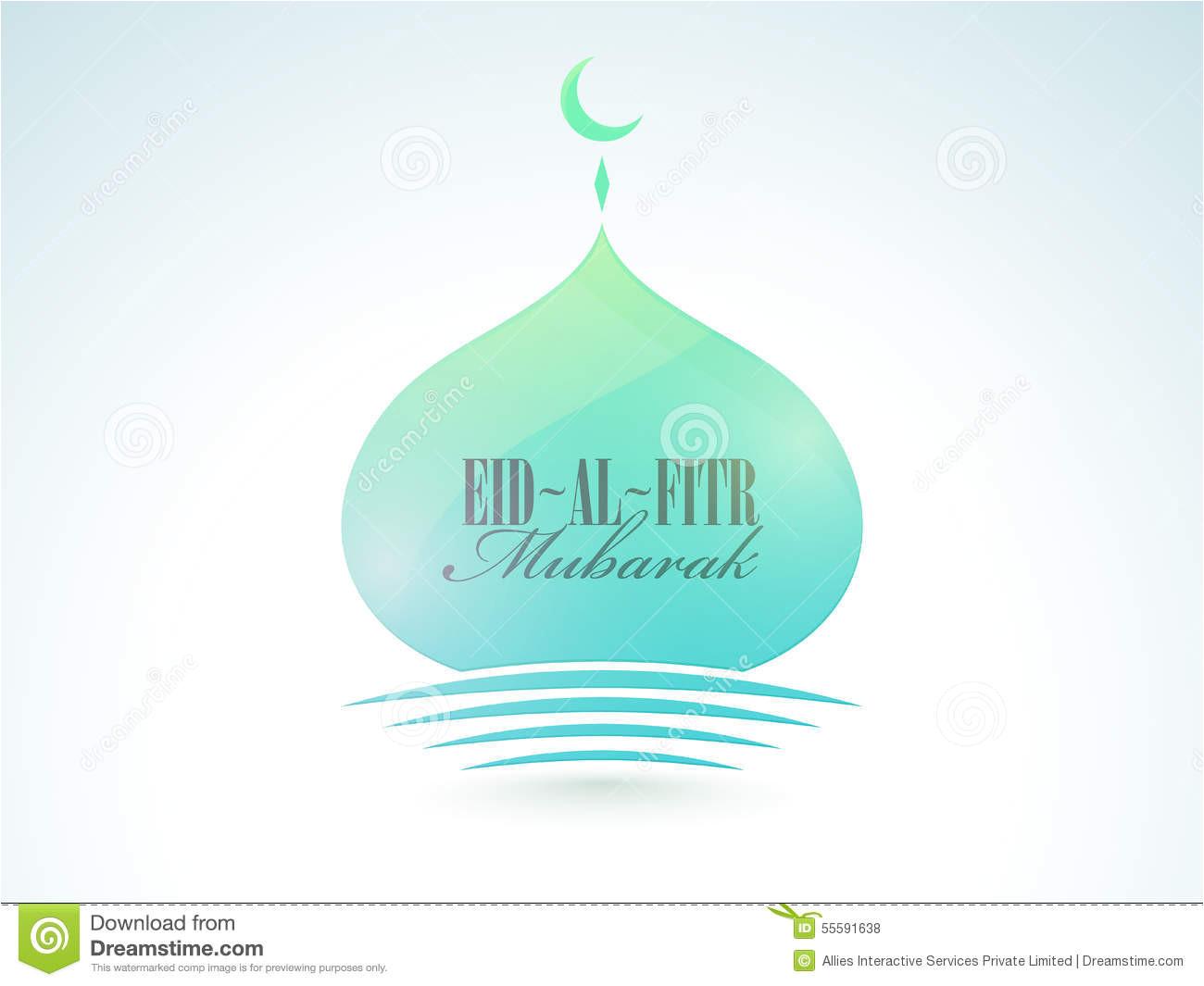 beautiful mosque eid al fitr celebration stylish wishing text mubarak elegant greeting card design muslim community 55591638 jpg
