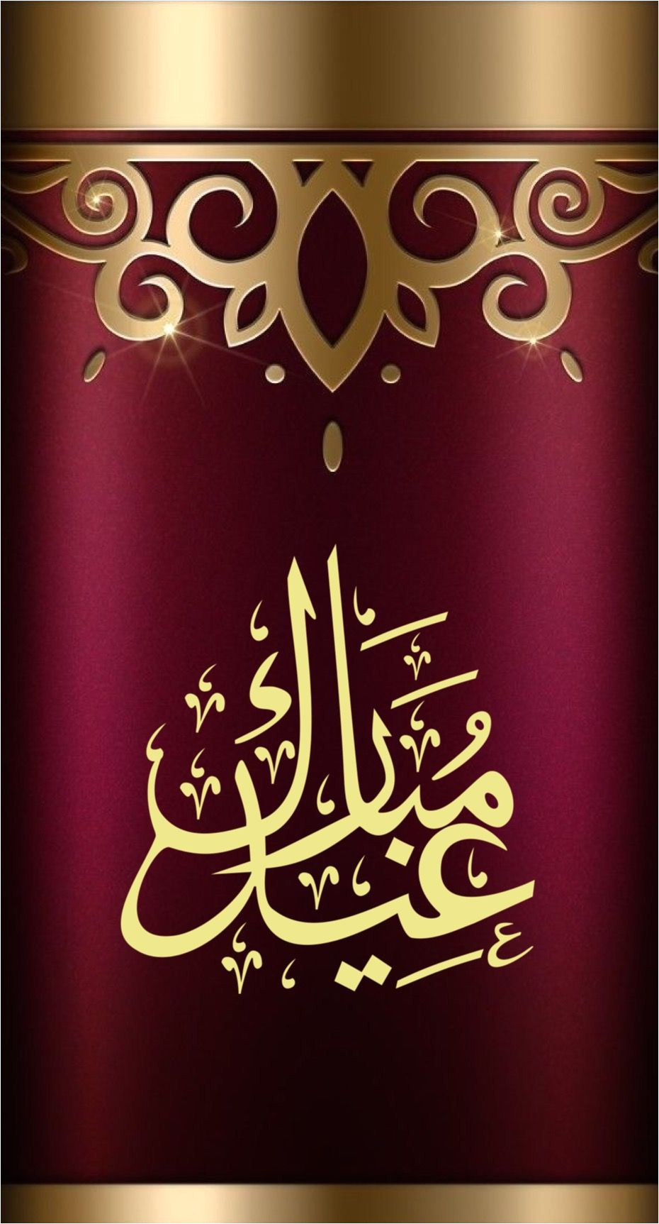 Eid Wishes Card for Husband Pin by Skittchen On U U O O U U O U Oau O O U O Eid Mubarak with