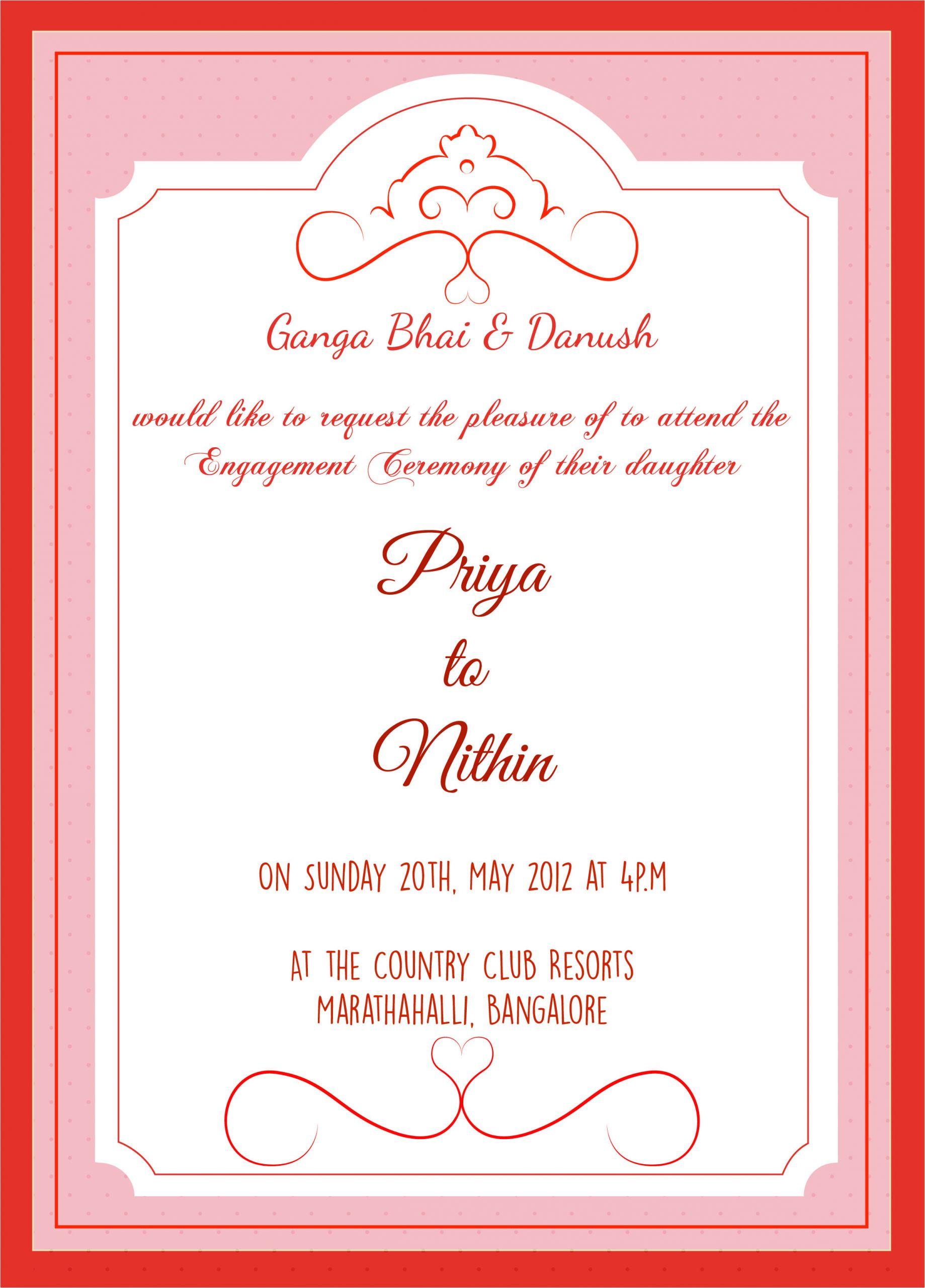 engagement invitation card messages in marathi jpg