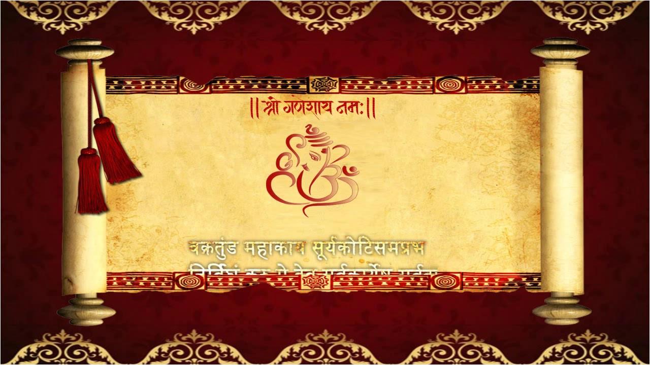 Engagement Invitation Card In Marathi Sakharpuda Invitation Marathi Word Cobypic Com
