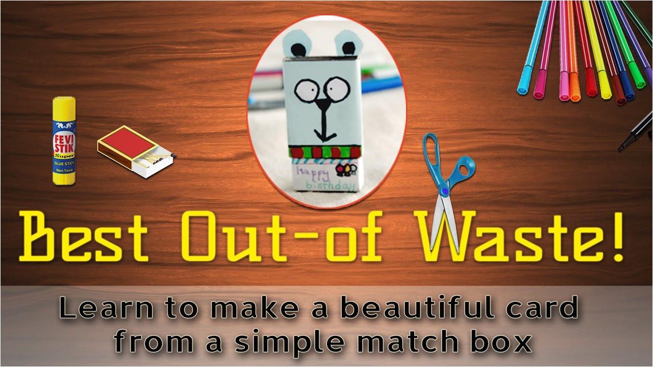 Farewell Card Banane Ka Tarika How to Make A Greeting Card From Waste Material