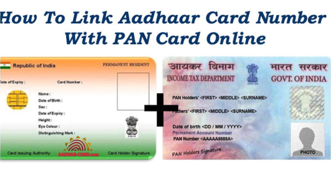 how to link aadhaar card number with pan card online 1280x720 jpg