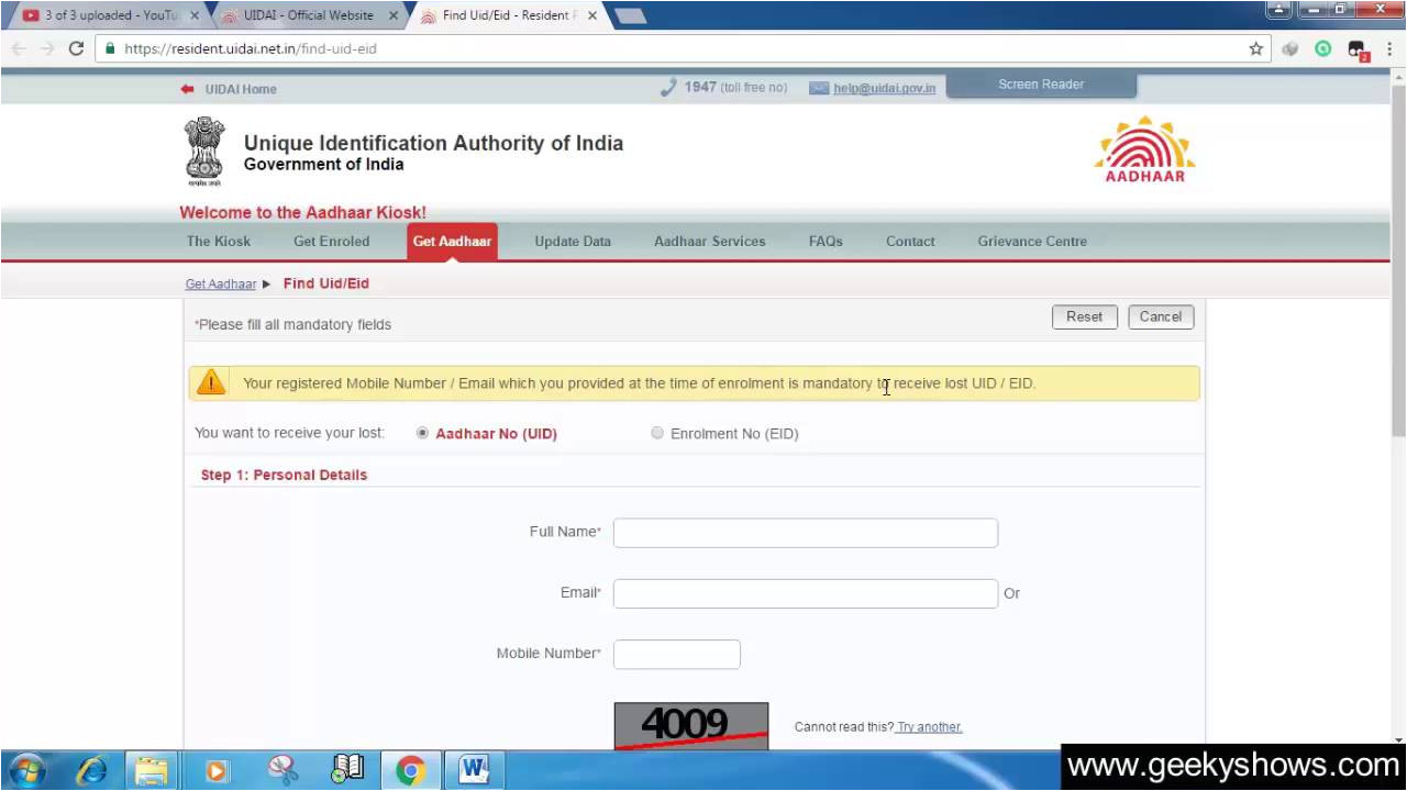 Find Aadhar Card Number by Name How to Search Aadhaar Number by Name
