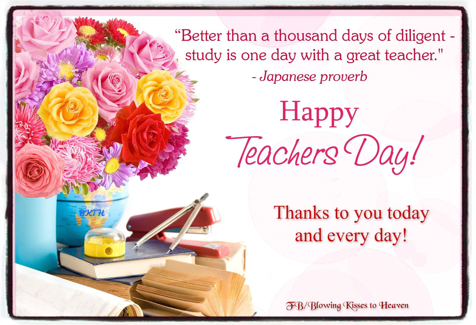 Greeting Card About Teachers Day for Our Teachers In Heaven Happy Teacher Appreciation Day