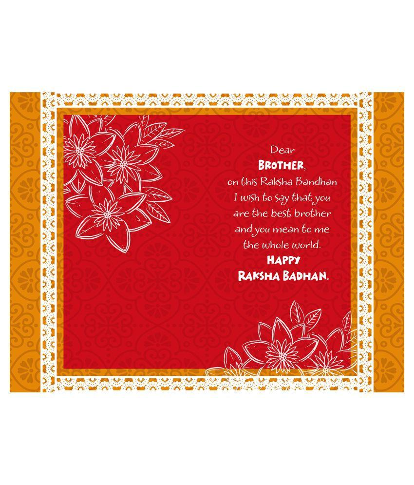 happy raksha bandhan greeting card sdl214804167 3 0f7ab jpg