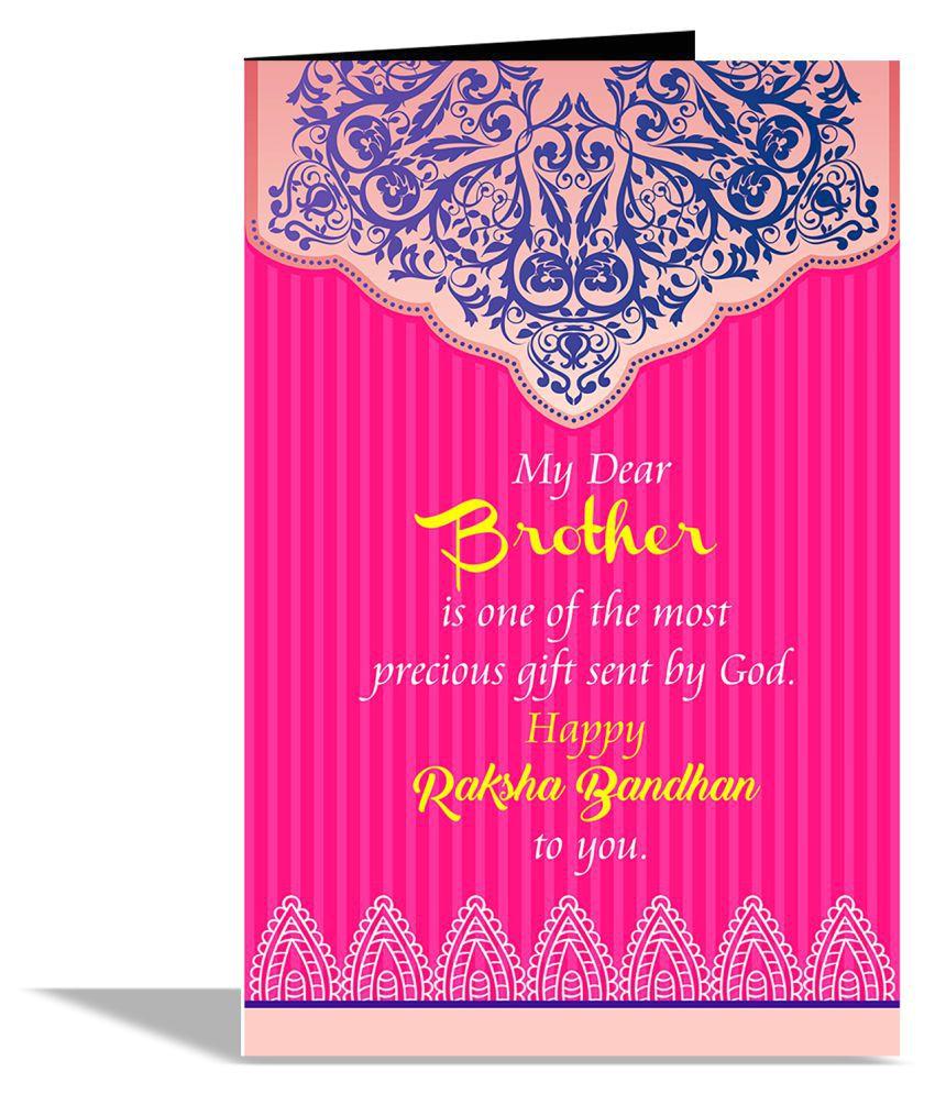 happy raksha bandhan greeting card sdl474530707 2 b8473 jpg