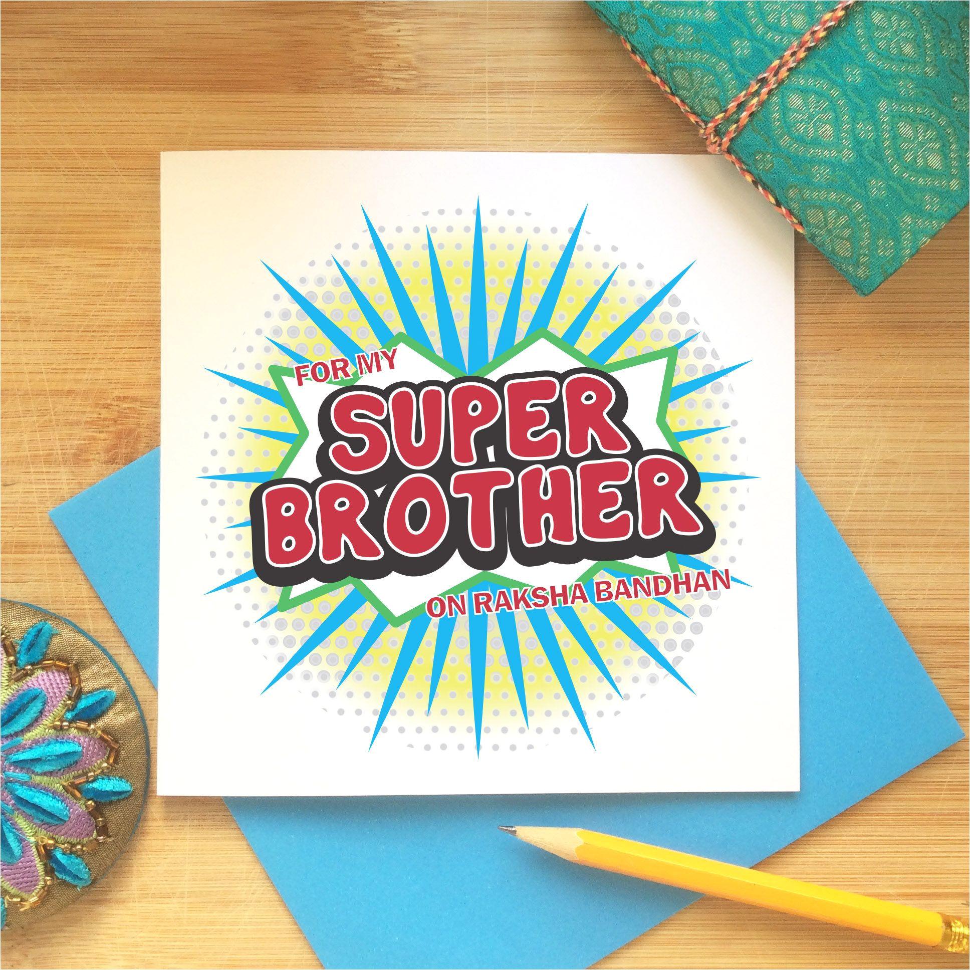 Greeting Card On Raksha Bandhan Raksha Bandhan Card for Brother Rakhi Greeting Indian