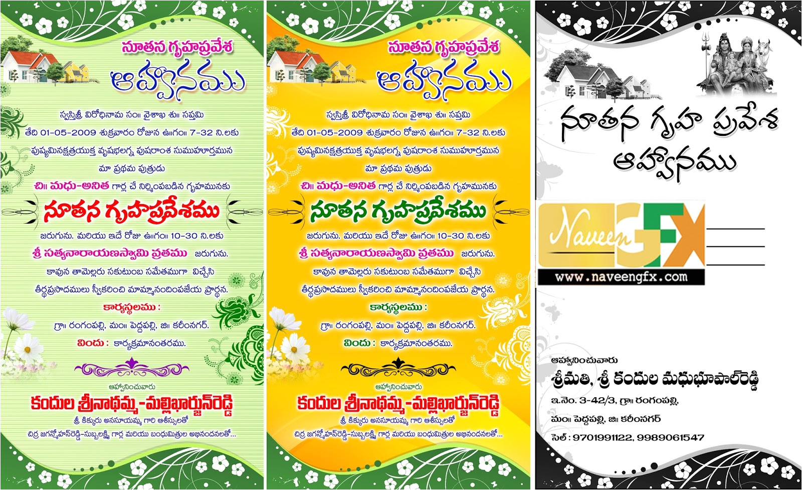 house warming invitation card psd template naveengfx jpg