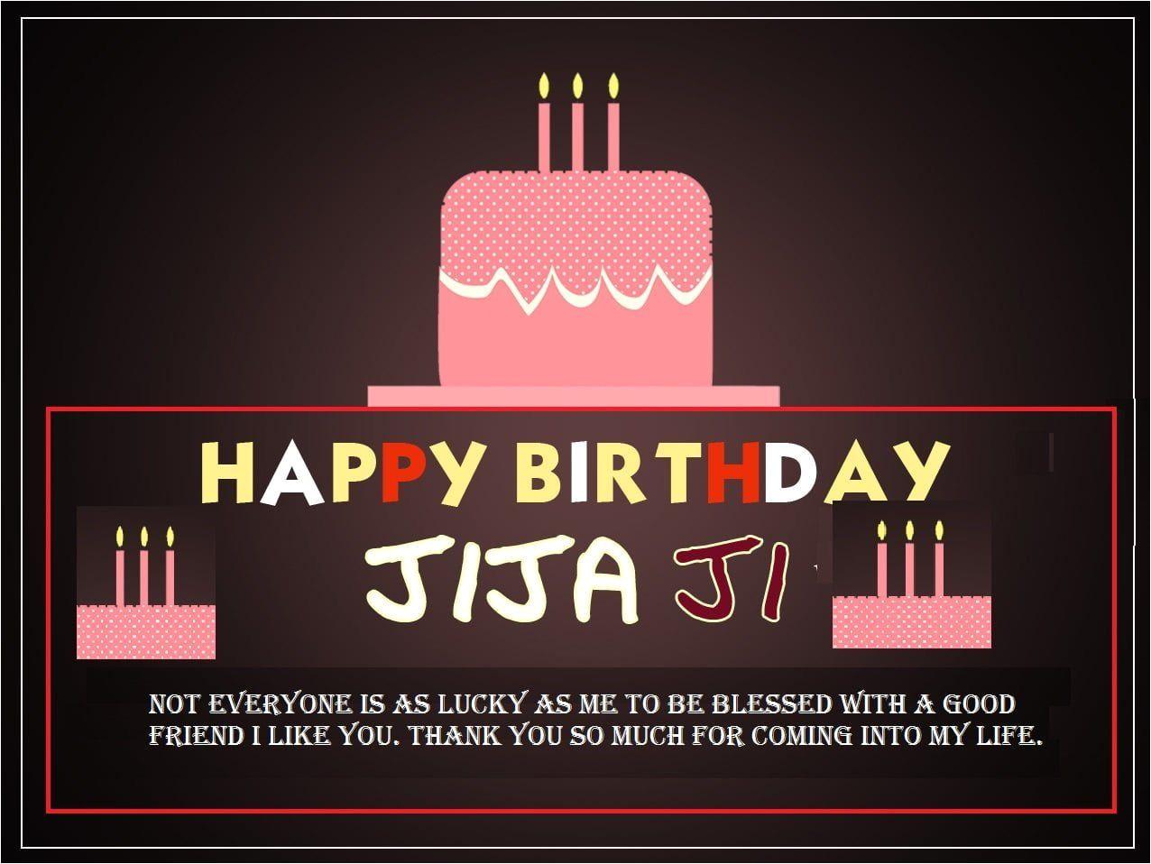 Handmade Birthday Card for Jiju Happy Birthday Wishes for Jiju Birthday Wishes for Brother