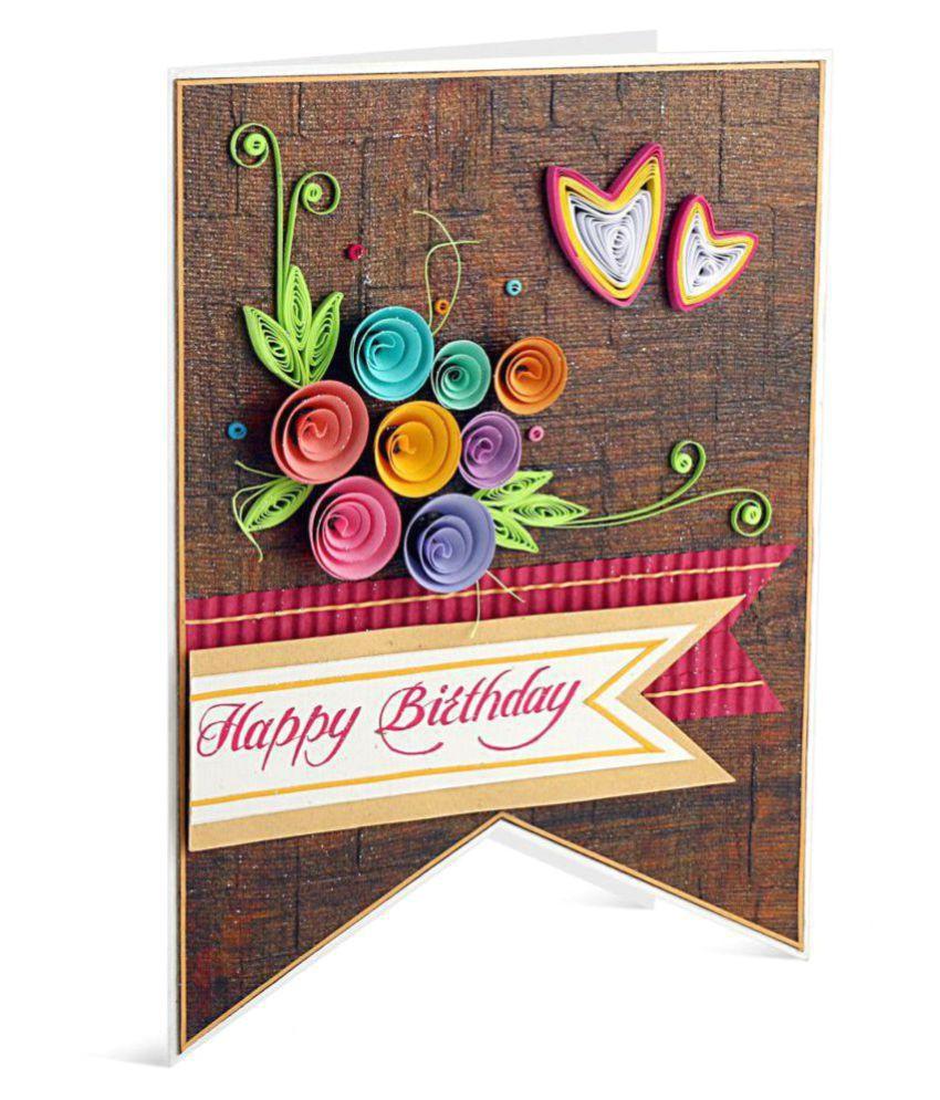 swapnil arts handmade 3d paper sdl761658894 2 b0818 jpeg