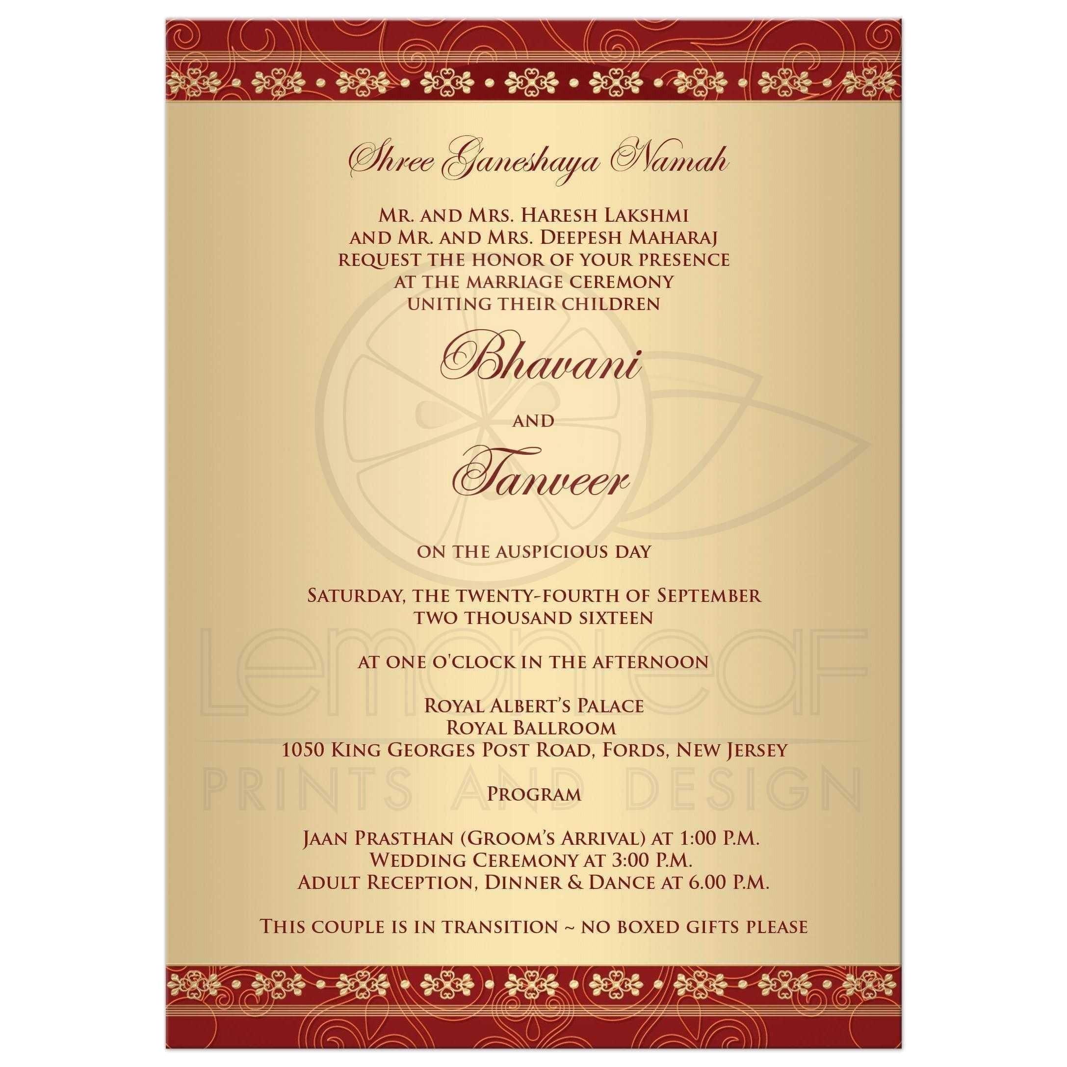 kerala wedding invitation cards matter fresh hindu cool card sample example texts in nigeria pakistan indian template jpg