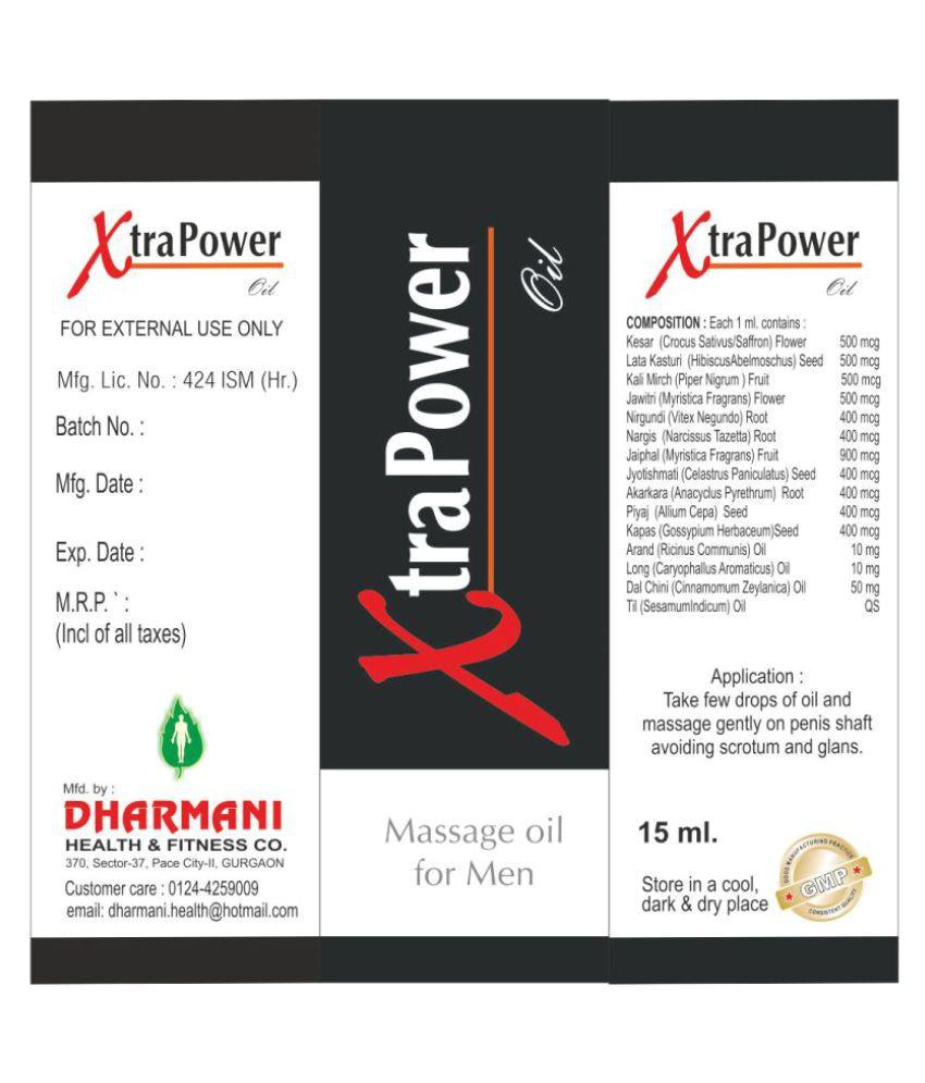 dharmani xtra power oil 15 sdl692416534 2 87454 jpg