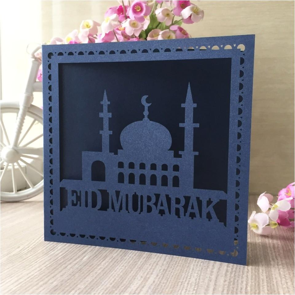 100pcs happy eid laser cut invitations cards greeting card ramadan decorations islamic party happy eid mubarak jpg 960x960 jpg