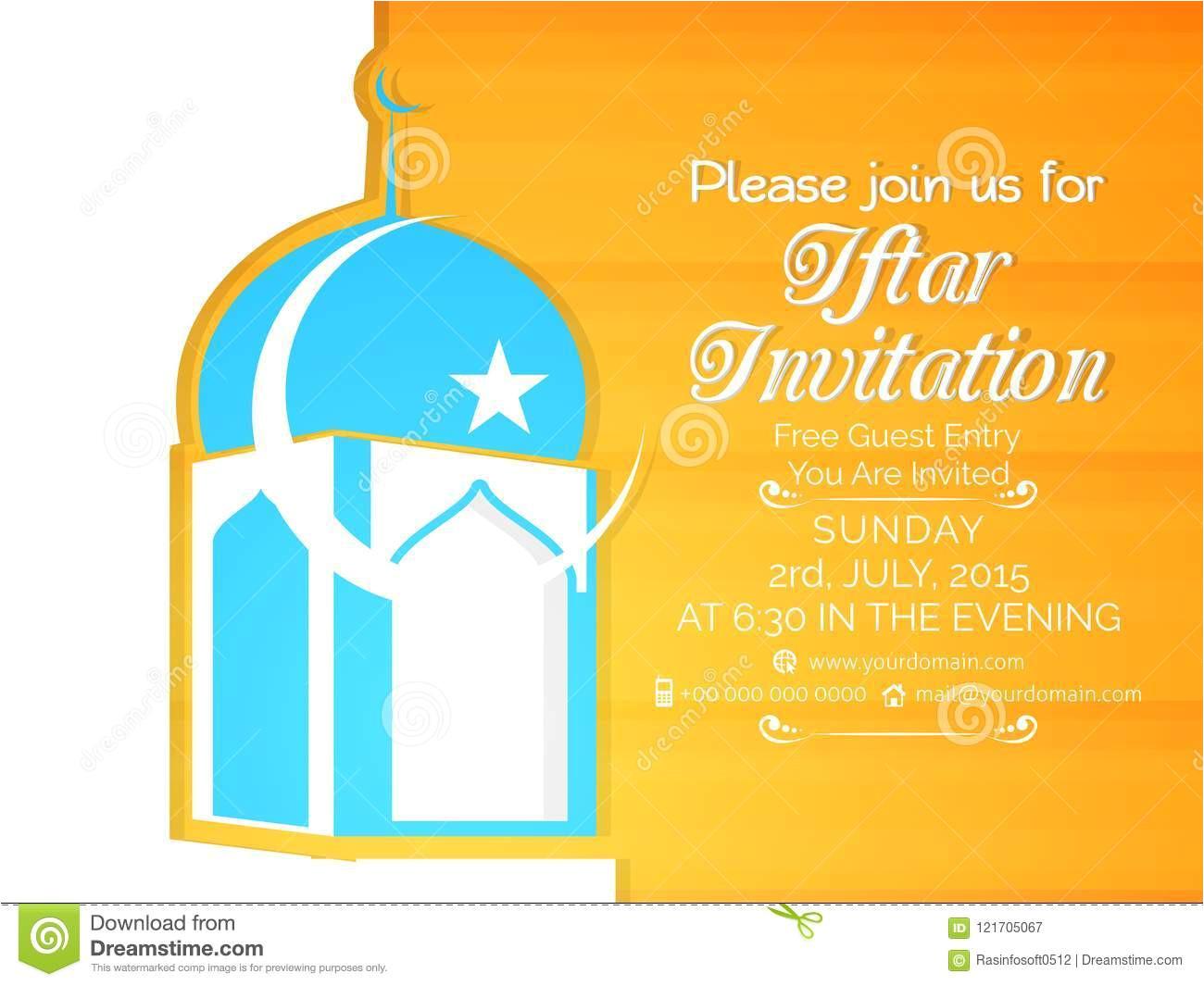 iftar invitation eid mubarak ramadan mubarak eid al fitr nice beautiful invitation poster eid iftar party 121705067 jpg