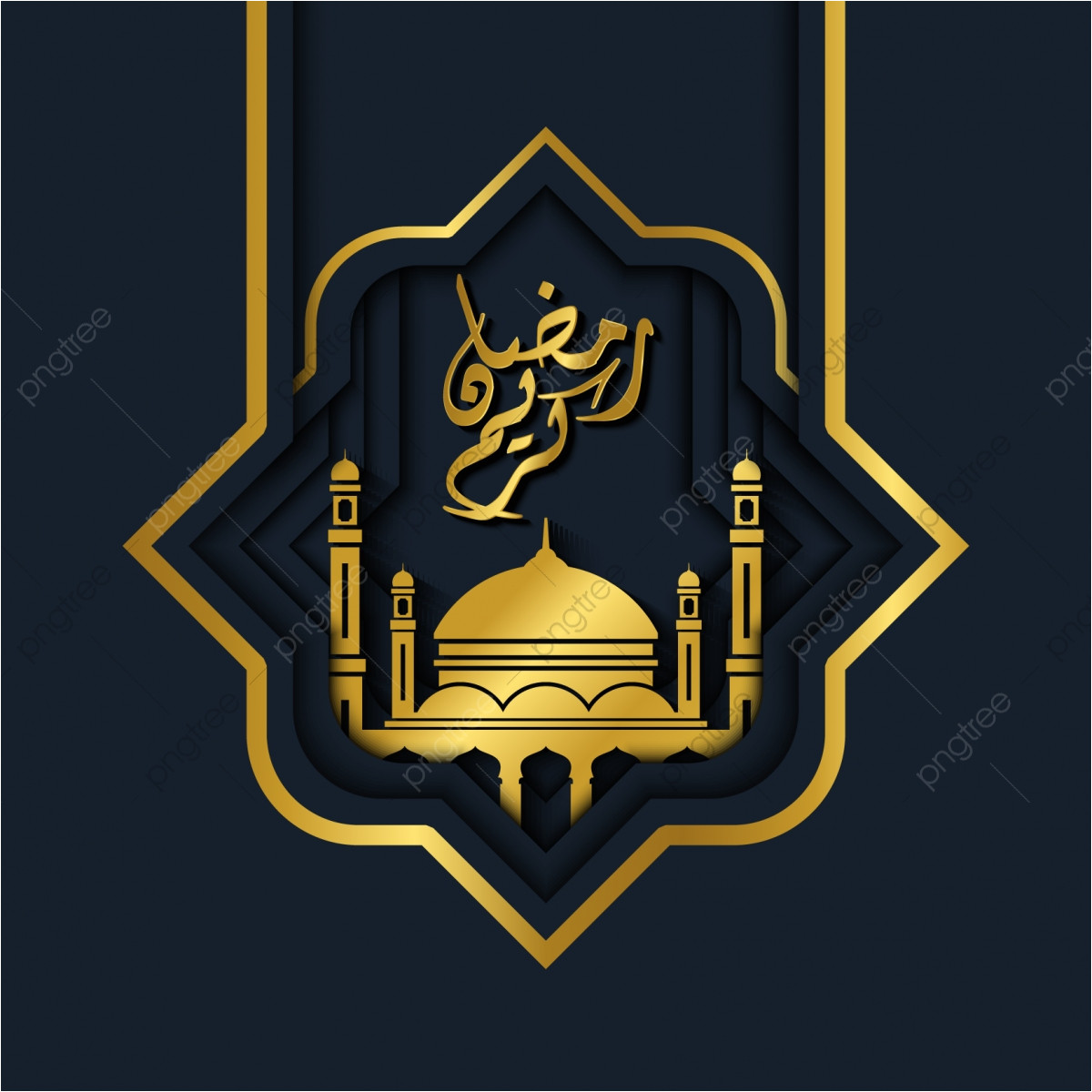 pngtree ramadan kareem islamic design with calligraphy and mosque illustration vector in png image 4173263 jpg