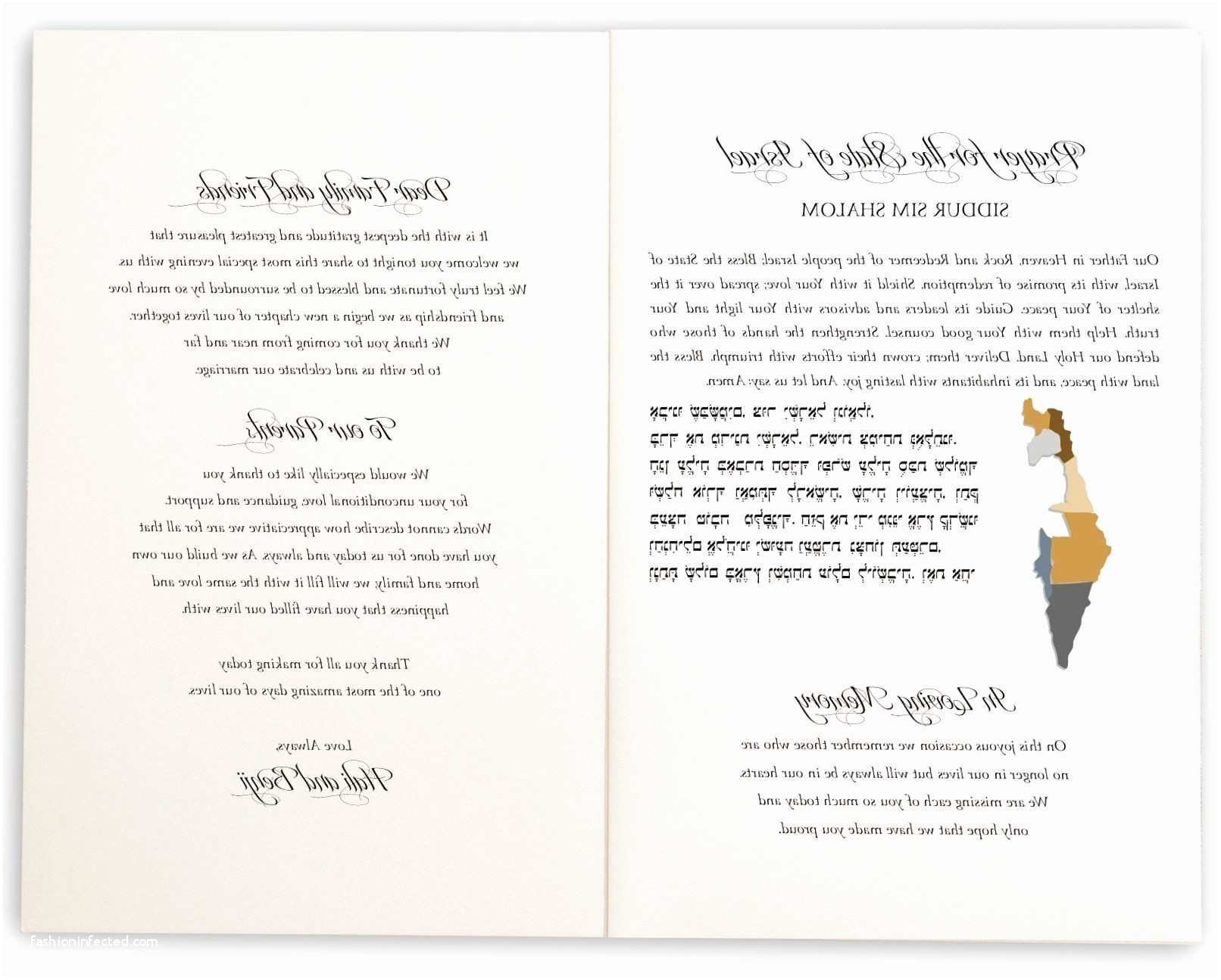 Invitation Card Using Ms Word 35 Printable Invitation Card Sample Writing for Ms Word for