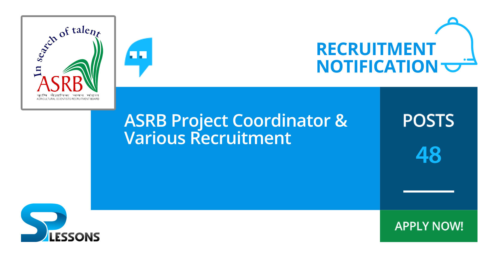 asrb project coordinator and various recruitment 1 jpg