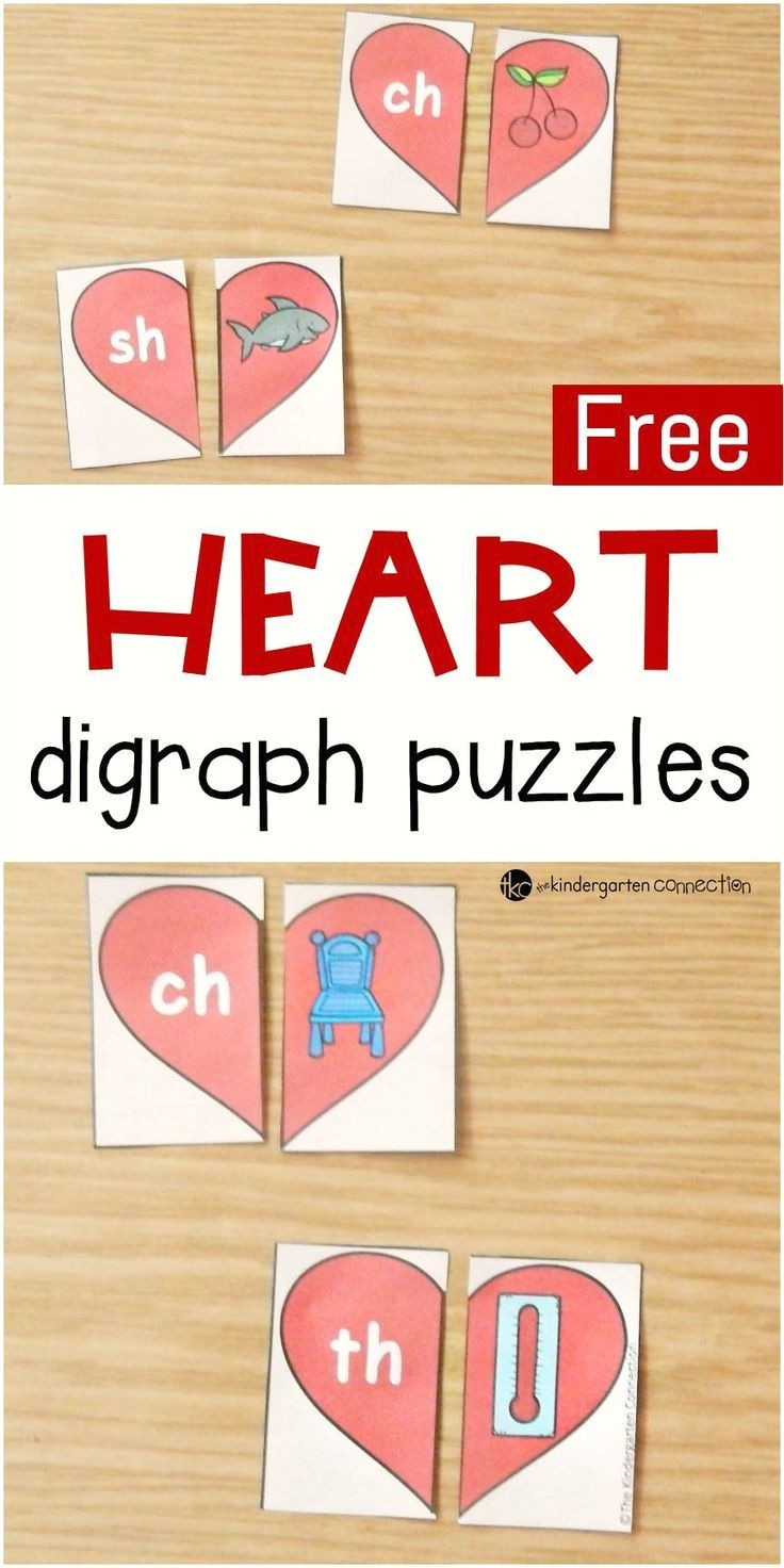 Jolly Mom Free Printable Teacher Valentines Day Card Free Printabel Heart Digraph Puzzles for Valentine S Day